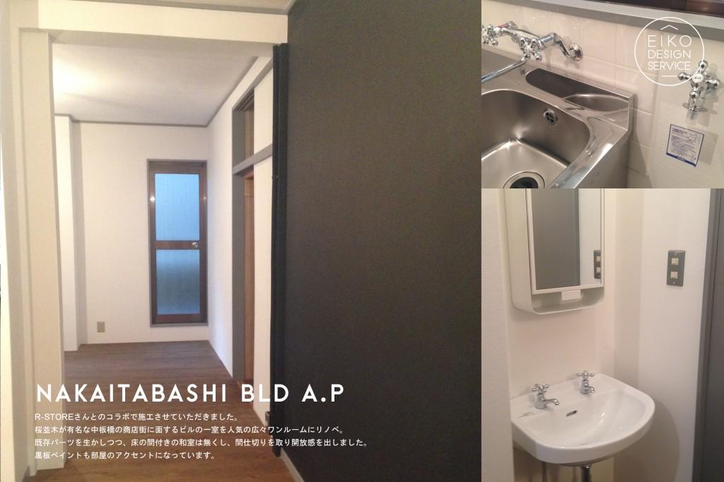 NAKAITABASHI BLD A.P