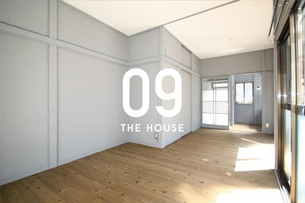 09thehouse
