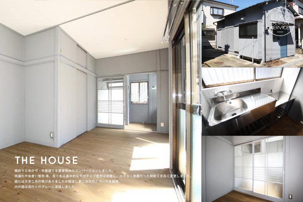09thehouse01
