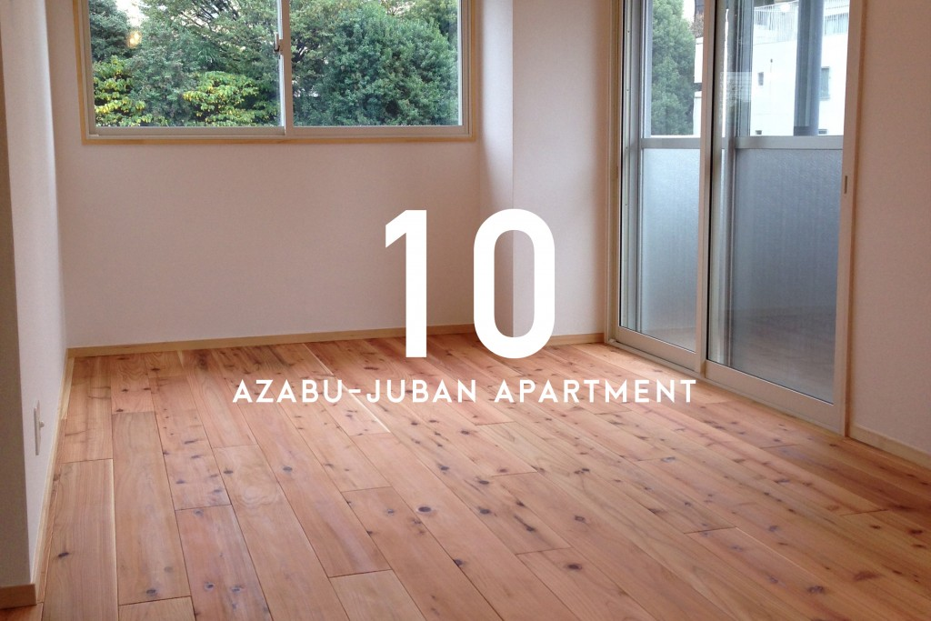 10azabu