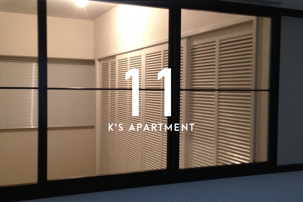 11K'sapartment